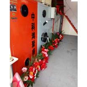 大連生物質顆粒熱水鍋爐