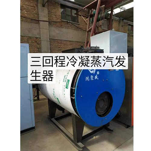 生物質顆粒蒸汽發生器安裝